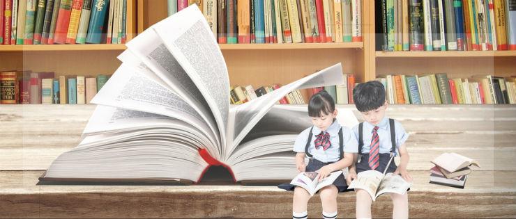 芜湖小学4年级英语辅导
