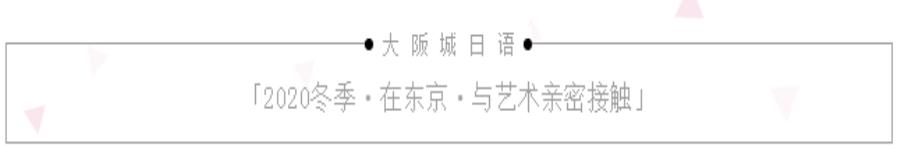 台州日语专业培训班