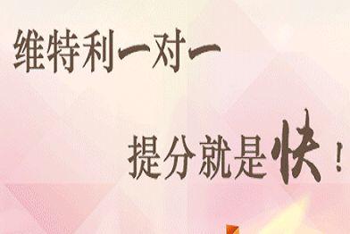 深圳周末雅思培训班