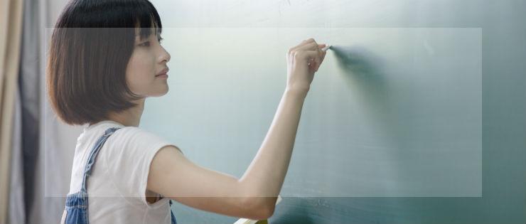 芜湖中学生辅导
