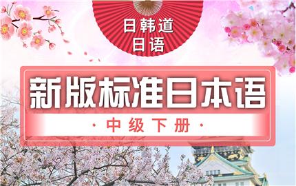 杭州日语n2培训班