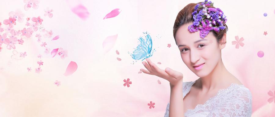 芜湖哪里有美容学校