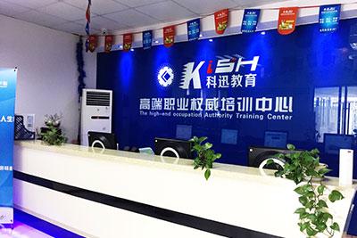 南京Java在线培训学费