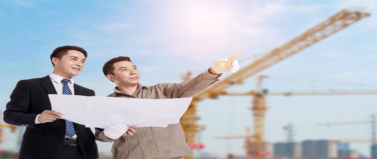 长沙二级造价工程师考前培训班