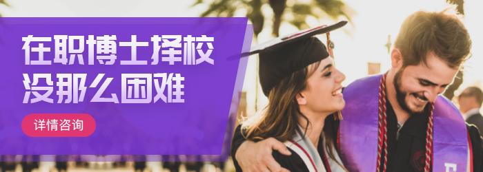 国外DBA项目 深圳授课