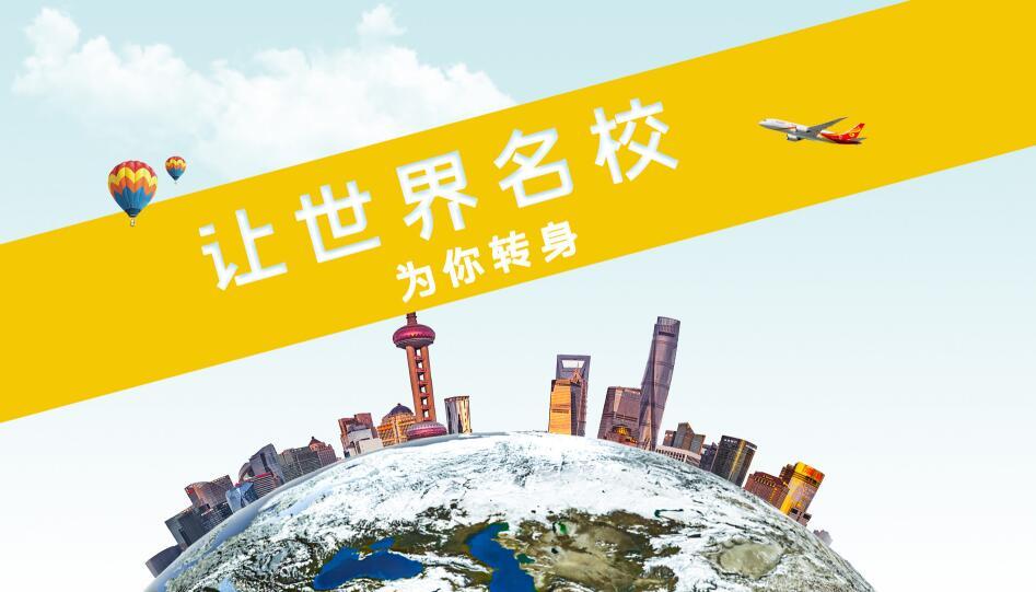 柳州新概念英语培训机构有什么课程