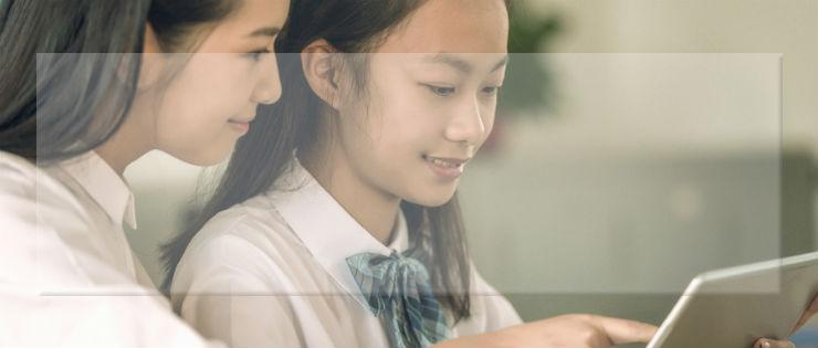 绍兴越城区英语全日制培训学校