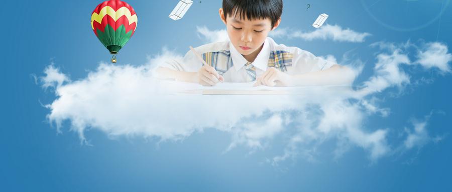宿迁六年级语文作文补习