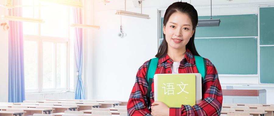 芜湖高中语文阅读培训