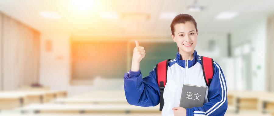 兰州西固区高中语文培训网站
