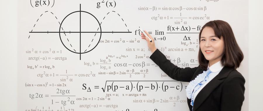 芜湖初中哪里数学补习好