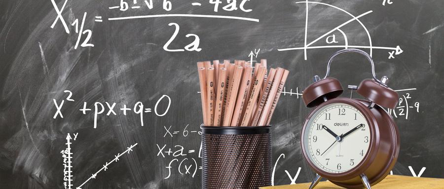 宿迁数学一对一辅导老师那个好