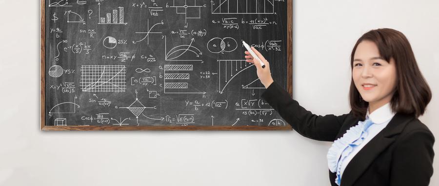 宿迁初中家教数学