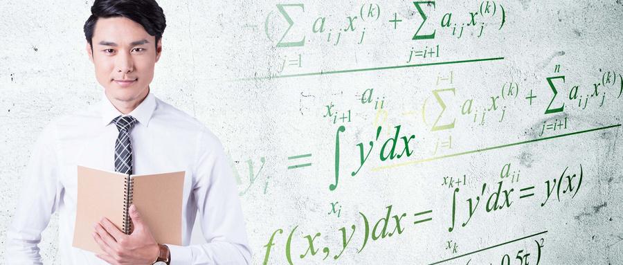 芜湖初中数学辅导哪家好