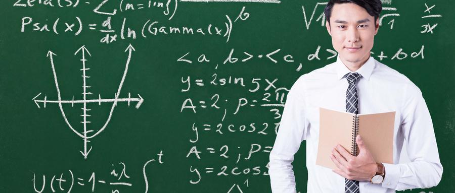 芜湖一对一数学中考补习