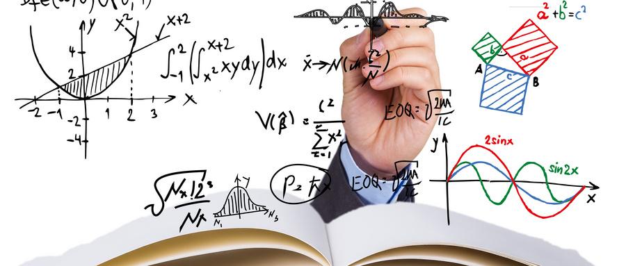 宿迁初三数学培训哪家好