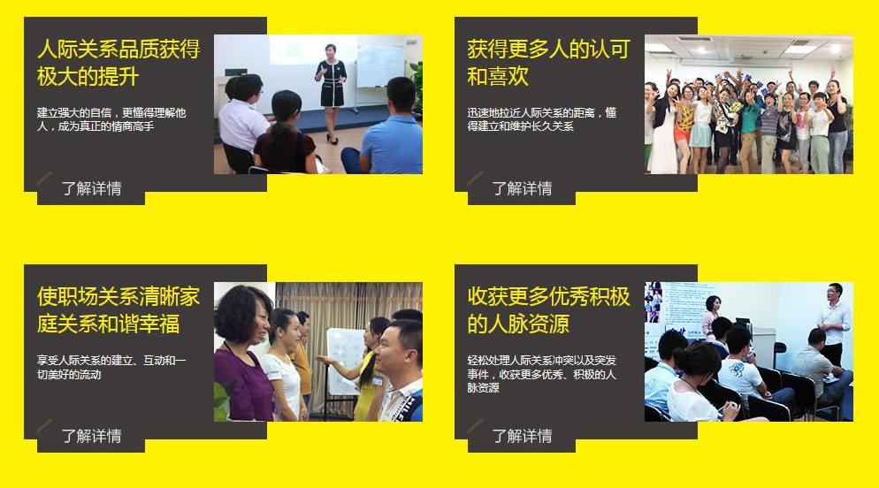 西安中学生演讲培训班