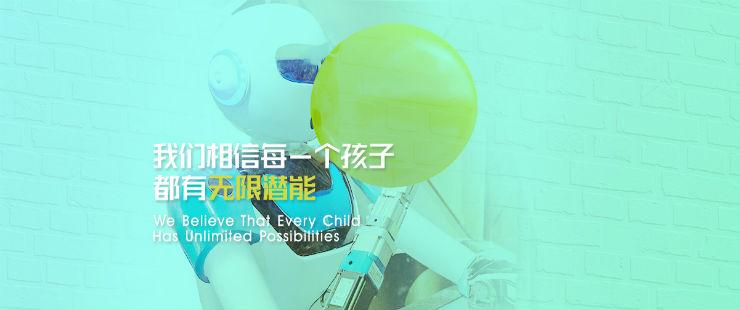烟台少儿机器人培训课程