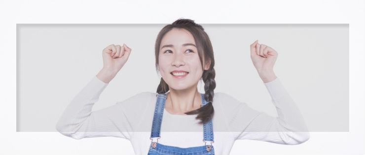 镇江高中艺考文化课课程