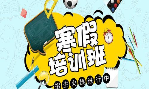 北京商务英语培训