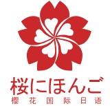 长沙国内日语培训班