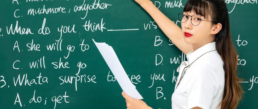 德阳零基础外语培训机构