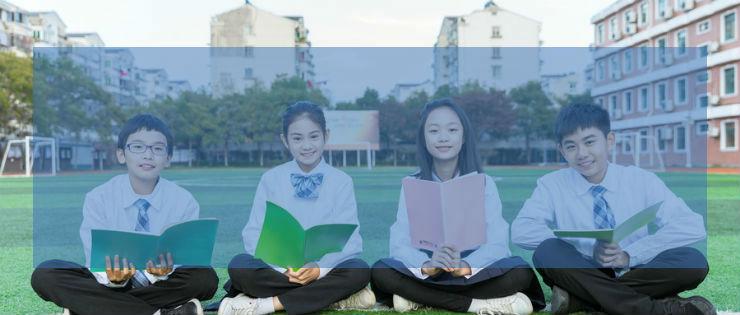 芜湖市初中英语培训学校