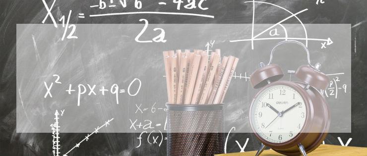 宿迁数学高中补习一对一