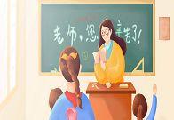 广州少儿英语培训哪家好