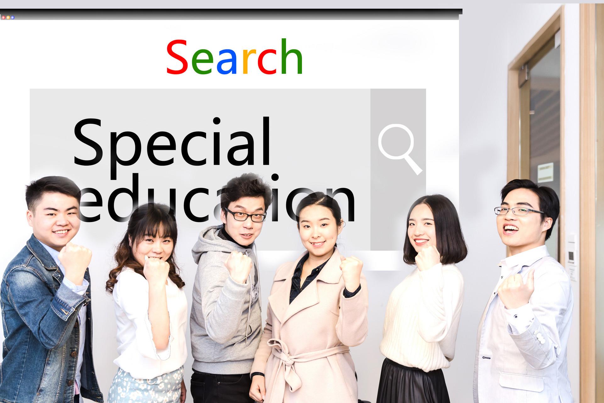 丹阳雅思英语培训机构