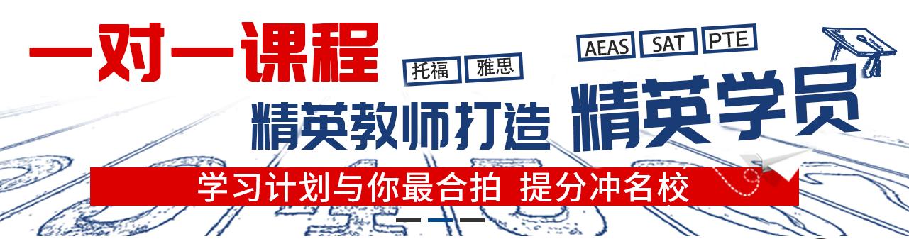 广州考雅思学费多少钱