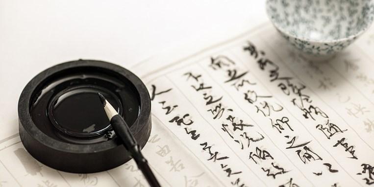 青岛中小学作文辅导机构