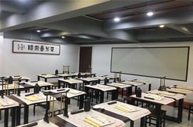 书法培训学校环境