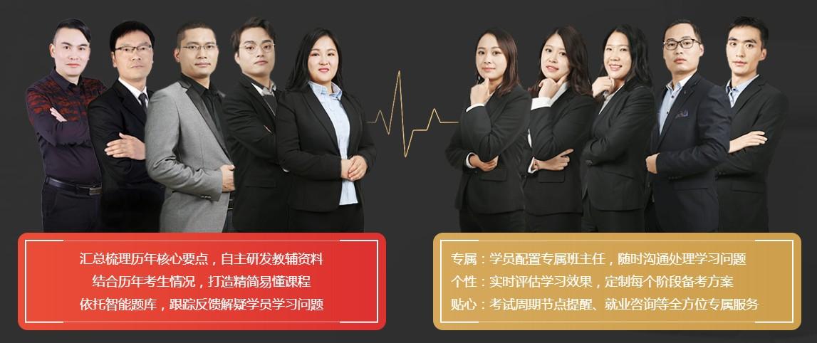 郑州消防工程师报考条件及时间