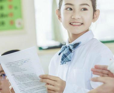 煙臺福山區高一英語培訓學費
