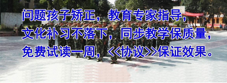 福州青少年素质提升培训夏令营