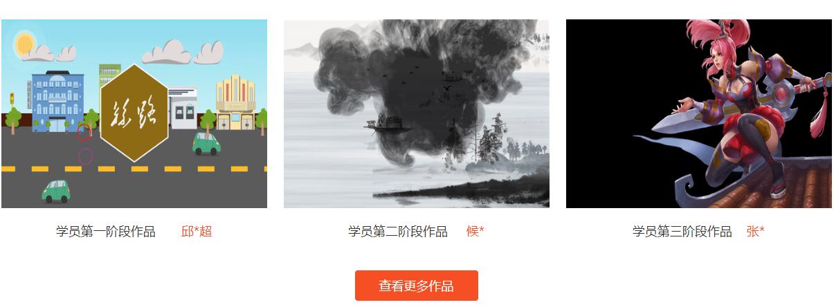 武汉影视后期制作培训中心