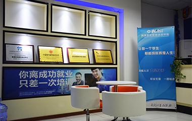 南通c语言腾博会娱乐培训排行榜