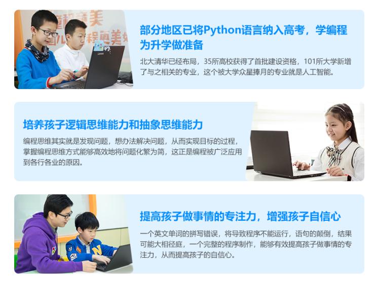 西安在线python人工智能编程培训
