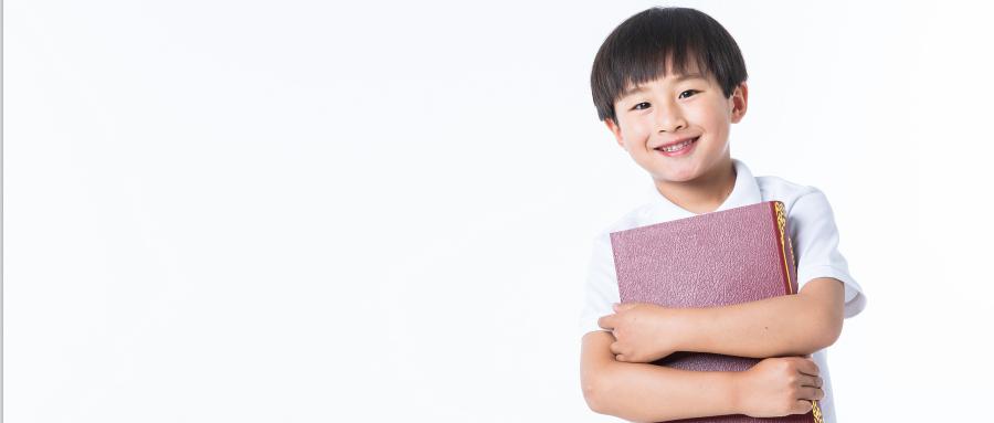 扬中哪个6-12岁儿童英语培训好