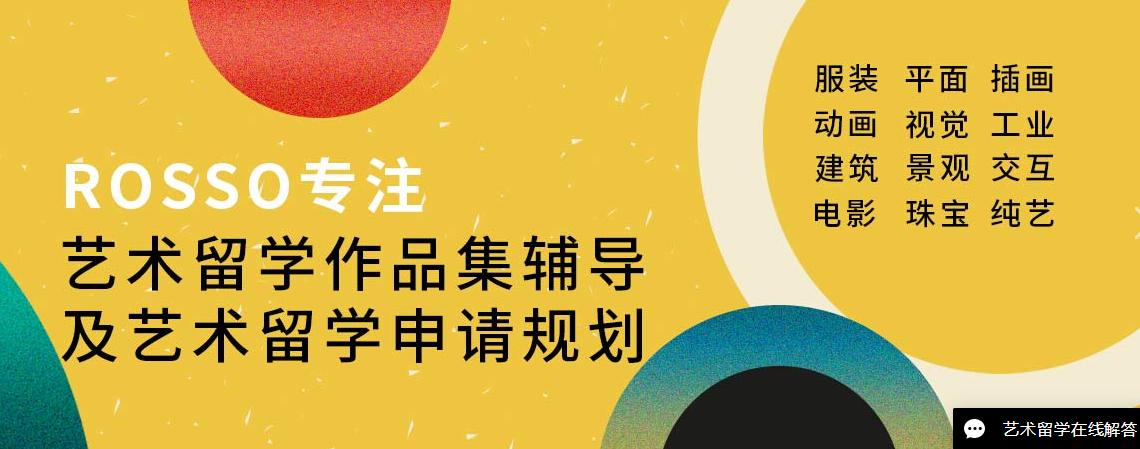 广州作品集培训学院