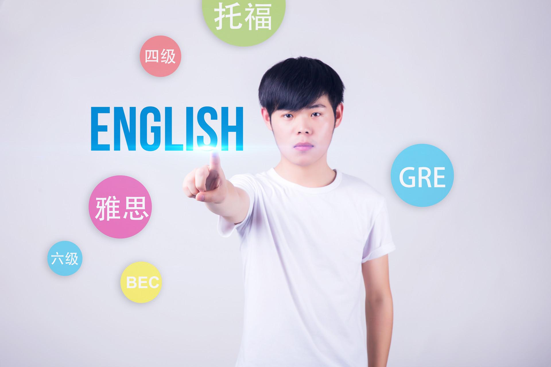 镇江大学英语六级辅导