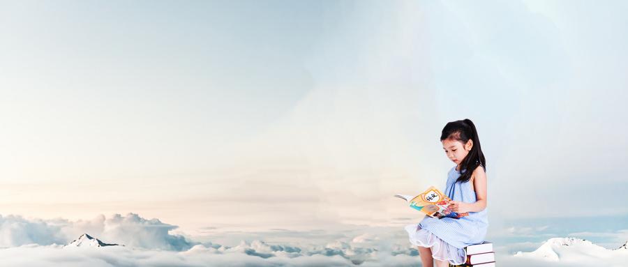 镇江6-8岁儿童英语培训