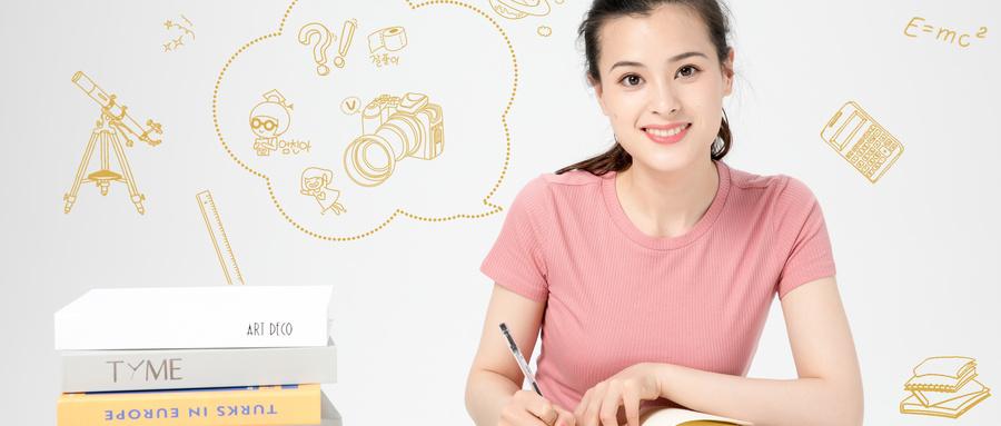 金华江北高三数学培训班哪家好