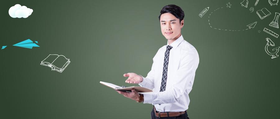 义乌高三物理课程辅导