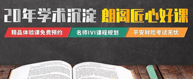 南京SAT学习中心