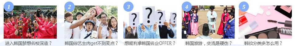 杭州学习韩语基础