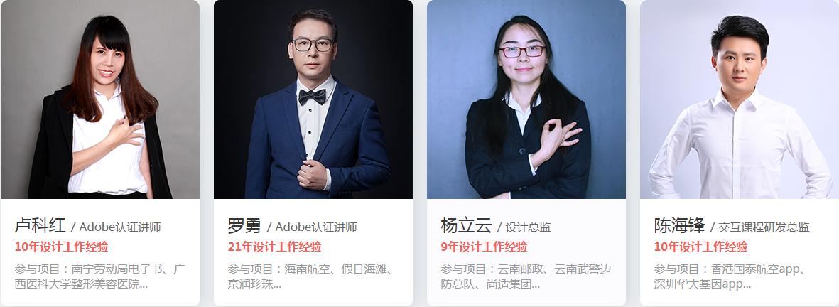 深圳ui工程师培训