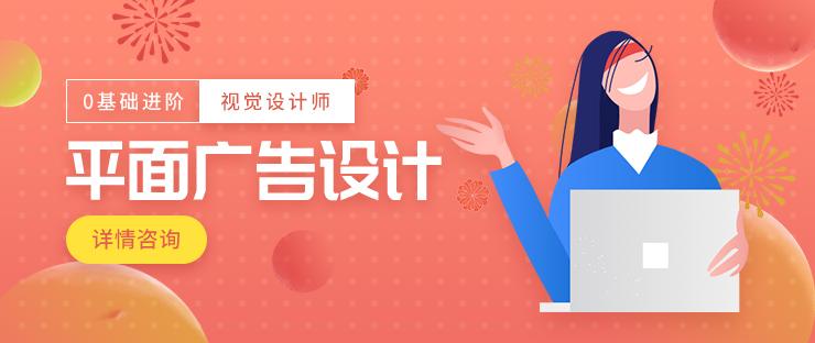 天津美工设计培训课程