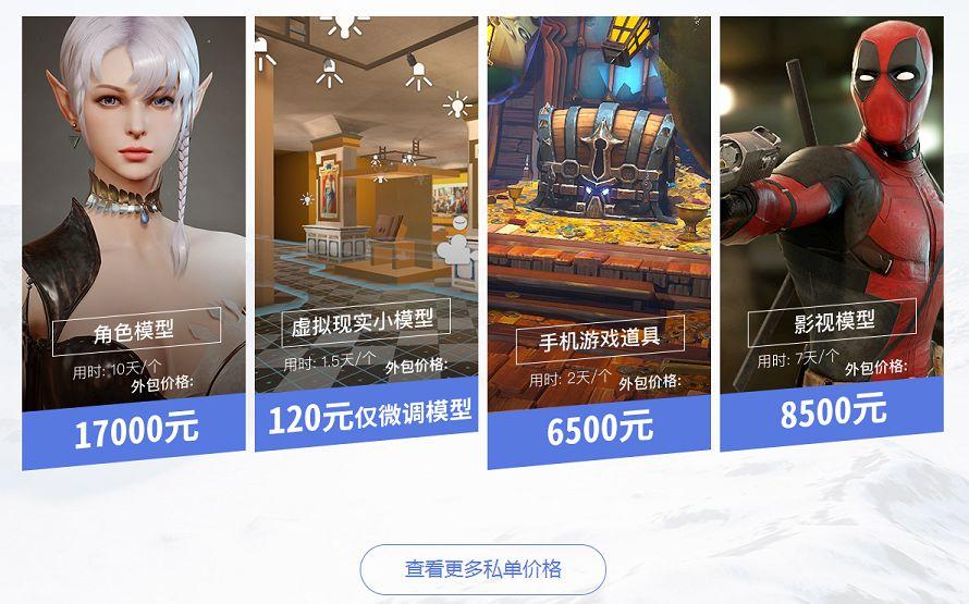 杭州游戏模型设计培训